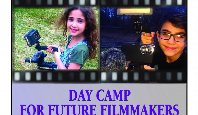 Filmmaker Day Camp